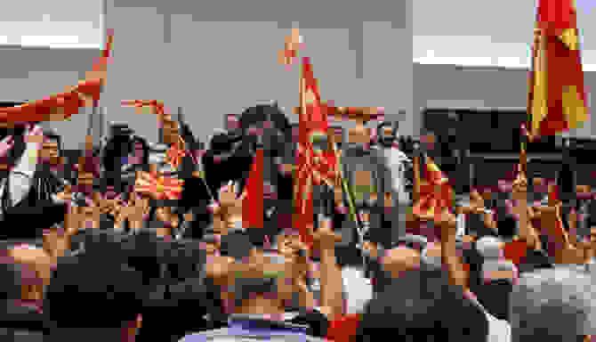 Δημοσκόπηση Κόλαφος! Οι Σκοπιανοί Μισούν Τους Ελληνες!