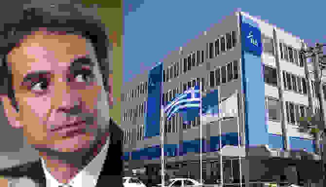 Ανησυχούν Στη ΝΔ Για Τα Εθνικά Θέματα: Τι Συζητήθηκε Σε Έκτακτη Σύσκεψη Στην Πειραιώς