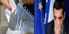 Δημοσκόπηση Κόλαφος Για Τον ΣΥΡΙΖΑ! Στα Όρια Της Αυτοδυναμίας Η ΝΔ
