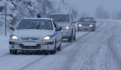 ΑΝΑΚΟΙΝΩΣΗ:Η κυκλοφορία των οχημάτων, λόγω χιονόπτωσης - παγετού, διεξάγεται μόνο με τη χρήση αντιολισθητικών αλυσίδων