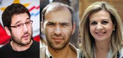 Βιογραφικά νέων Υπουργών