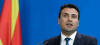 «Οχι» Ζάεφ Σε Αλλαγή Συντάγματος Και «Νέα Μακεδονία»