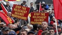 Για γενοκτονία κατηγορούν την Ελλάδα ακραίοι κύκλοι των Σκοπίων!