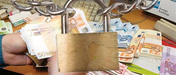 «Σαφάρι» κατασχέσεων για χρέη στα Ταμεία