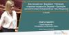 """Ραχήλ Μακρή: «Κουντουρά και """"Συριζαίοι"""" Υπουργοί, κύρωσαν συμφωνία Σαμαρά – Eρντογάν για ναυτιλιακή συνεργασία με τους Τούρκους»"""