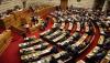 Βουλή για τη Novartis: Αποχώρησε το ΚΚΕ