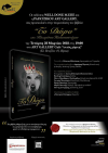 Παρουσίαση του βιβλίου «Το Δώρο» της Κατερίνας Παπαποστόλου στη Βέροια  Η πρώτη αυτοβιογραφία σκύλου με τη δύναμη του μαγικού ρεαλισμού