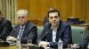 Aυστηρό μήνυμα Τσίπρα στους υπουργούς: Δεν θα δεχτώ καμία καθυστέρηση στην έγκαιρη ολοκλήρωση της τέταρτης αξιολόγησης