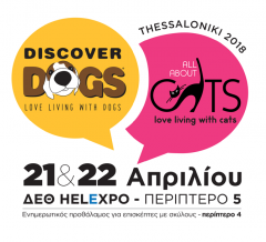 «Discover Dogs 2018» & «All About Cats 2018»