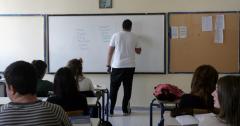 Αντίστροφη μέτρηση για τις αιτήσεις αναπληρωτών και ωρομίσθιων εκπαιδευτικών - Τι πρέπει να γνωρίζετε