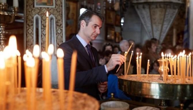 Μήνυμα Μητσοτάκη για το Πάσχα: Σύντομα ξανά κοντά μας, οι δύο Έλληνες στρατιώτες