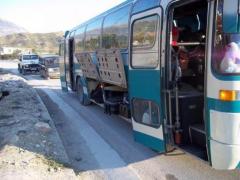 Ιωάννινα: Αλβανίδα μετέφερε 11 κιλά χασίς με το ΚΤΕΛ !