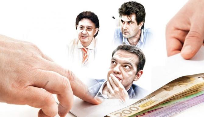 ΑΠΟΚΑΛΥΨΗ: Πιέσεις για μίζα 3,6 εκατ. σε αν. υπουργό και συνεργάτη του Τσίπρα