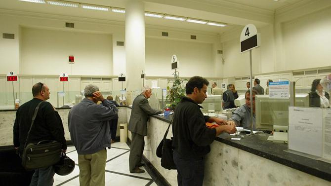 Ανοίγει ο δρόμος για τη συνταξιοδότηση εκατοντάδων τραπεζοϋπαλλήλων