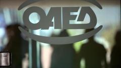 ΟΑΕΔ: Έρχονται 2+2 προγράμματα για ανέργους