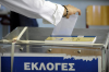 Το Μαξίμου παραγγέλνει ψηφοδέλτια – Προετοιμασίες για κάλπες