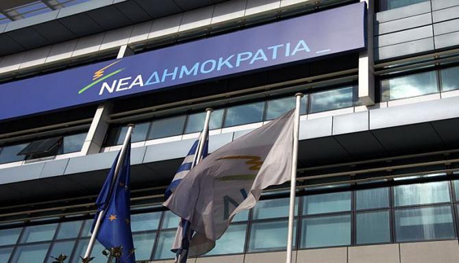 """ΝΔ: Δεν συζητάμε καν την Μακεδονία του """"Ιλιντεν – Τι λένε κορυφαία στελέχη"""