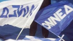 Εκτός ΟΝΝΕΔ ο πρόεδρος Πέλλας: Γιατί «κόπηκε»