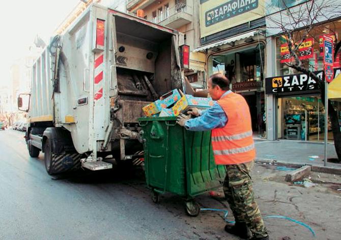 Αποκομιδή σκουπιδιών μόνο από το κέντρο της Βέροιας τη Δευτέρα