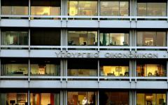 Αλλάζουν όλα για τις Ανώνυμες Εταιρείες -Τι προβλέπει νομοσχέδιο του ΥΠΟΙΚ