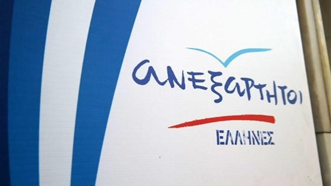 """""""Καζάνι που βράζει"""" οι ΑΝΕΛ - Παραιτήσεις στελεχών στη Μακεδονία"""