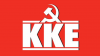 Κοινοβουλευτική παρέμβαση του ΚΚΕ για τις δυσμενείς εξελίξεις σχετικά με την Ελληνική Βιομηχανία Ζάχαρης (ΕΒΖ)