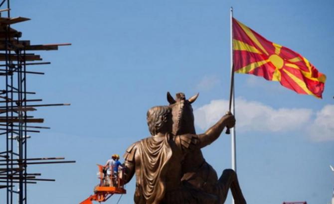 Με τη σημαία της Βεργίνας τα Σκόπια οριστικώς στο ΝΑΤΟ από τον Ιούλιο!