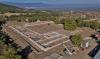 ΔΙΕΥΘΥΝΣΗ ΔΕΥΤΕΡΟΒΑΘΜΙΑΣ ΕΚΠΑΙΔΕΥΣΗΣ ΗΜΑΘΙΑΣ  Αρχίζει την Δευτέρα 25 Ιουνίου το Θερινό Αρχαιολογικό Σχολείο