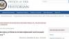 Αποκαλυπτικό έγγραφο: Η επίσημη θέση των ΗΠΑ για τη «Μακεδονία»