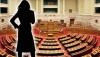 Ποια υπουργό ετοιμάζουν για το Δήμο της Αθήνας;