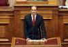 """ΑΠ. ΒΕΣΥΡΟΠΟΥΛΟΣ: """"Η Κυβέρνηση ΣΥΡΙΖΑ-ΑΝΕΛ είναι πρώτη στη φοροεπιδρομή, αλλά τερματίζει τελευταία στην πάταξη της φοροδιαφυγής"""""""
