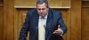 Καμμένος: Ερχονται προφυλακίσεις βουλευτών της ΝΔ για σκάνδαλα