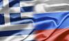 Ψυχρός πόλεμος Ελλάδας – Ρωσίας – Άρχισε απέλαση Ρώσων διπλωματών