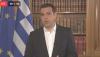 Τριήμερο εθνικό πένθος από Τσίπρα: «Η Ελλάδα περνά μια από τις πιο δύσκολες στιγμές»