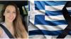 «Γ@@@ ΕΛΛΑΔΑ, ΕΤΣΙ ΝΑ ΣΑΣ ΒΛΕΠΟΥΜΕ ΝΕΚΡΟΥΣ»! Απύθμενο μίσος από Αλβανούς στο instagram της πρώην Μις Αλβανία