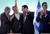 Αυτά είναι τα αποτελέσματα της συμφωνίας του Τσίπρα: Οι Τούρκοι ονειρεύονται μια μεγάλη ενιαία «Μακεδονία»