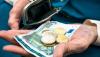 Νέα μείωση-σοκ στις συντάξεις – Ποιοι χάνουν από 600 έως και 4.200 ευρώ το χρόνο