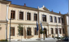 Από το  Δήμο Βέροιας ανακοινώνεται  :για τους ανέργους δικαιούχους ΚΕΑ
