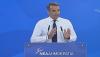 Κ. Μητσοτάκης: «Οι πολίτες δεν χρεώνουν στον κ. Τσίπρα μόνο ανικανότητα, αλλά θράσος, κυνισμό, έλλειψη συναισθηματικής ικανότητας»