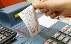 Σε ποιες περιπτώσεις γίνεται απευθείας κατάσχεση των εισπράξεων από την ταμειακή μηχανή
