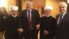 Η άγνωστη συμφωνία Τσίπρα – Ερντογάν για τους Μουφτήδων της Θράκης