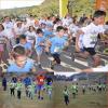 "1o ""Seli Mountain Runnning"" 18 & 19 Αυγούστου: Νέες ανακοινώσεις για συμμετοχές και παιδικούς αγώνες"