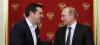 Τσίπρας: Τρέχει στον Πούτιν για να…