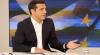 Στο «μυαλό» του πρωθυπουργού – Ο Αλ. Τσίπρας σκέφτεται να κάνει δημοψήφισμα για …