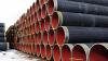Στο «στόχαστρο» του αμερικανικού υπουργείου Εμπορίου οι εισαγωγές σωλήνων και από την Ελλάδα