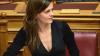 Αχτσιόγλου: Ο κ. Μητσοτάκης θέλει να ανοίξει τον δρόμο στην ιδιωτική ασφάλιση
