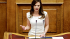 Αχτσιόγλου: Το τέλος των μνημονίων σηματοδοτεί την ανάκτηση της ελευθερίας στην άσκηση πολιτικής