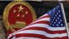 ΗΠΑ: Έρχονται πρόσθετοι δασμοί σε κινεζικά προϊόντα