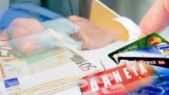 Προστασία δανειοληπτών για τα προσωπικά δεδομένα