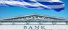Καμπανάκι από τις τράπεζες: Ούτε σε 20 χρόνια δεν «συνέρχεται» η Ελλάδα